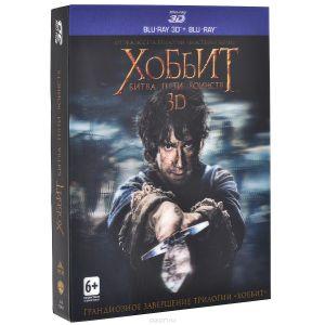 hobbit3 ru 300x300 Где купить?