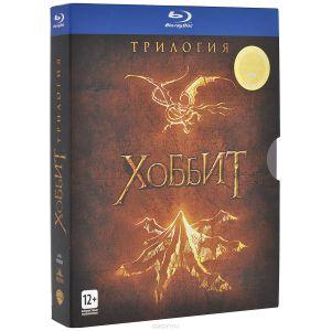 hobbit trilogy ru 2d 300x300 Где купить?