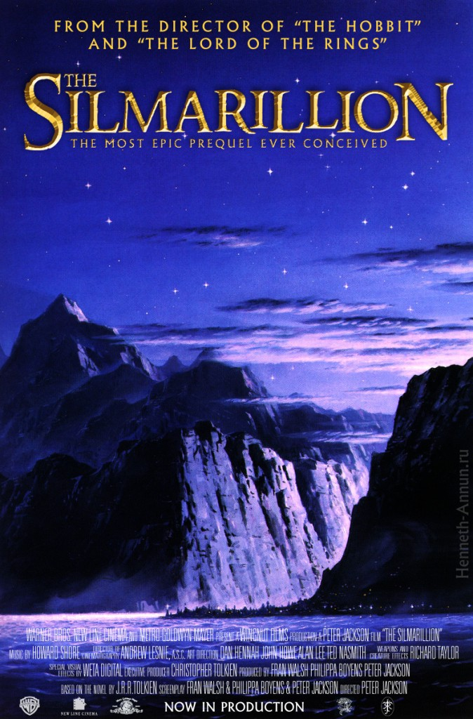 silm poster 674x1024 Питер Джексон экранизирует «Сильмариллион»! (Update 2)