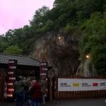 00 IMG 8813 150x150 Показ Хоббита в Бальвской пещере