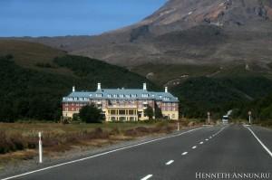 Tongariro Chateau 300x199 Новая Зеландия, часть 2: заповедник Тонгариро (Мордор, Ородруин, Эмин Муил)