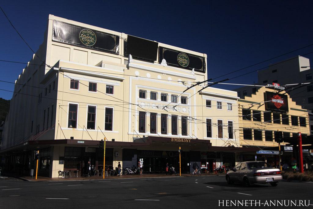 Embassy1 Новая Зеландия, часть 3: Веллингтон
