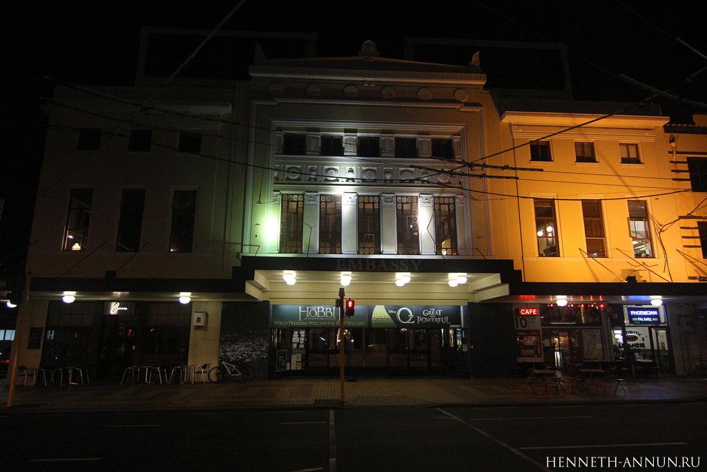 Embassy7 Новая Зеландия, часть 3: Веллингтон