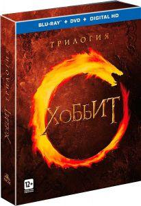 hobbit3 blu trilogy2d ru 206x300 Хоббит 3: русские арты трилогии, список бонусов!
