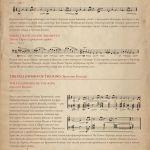 fotr annotated score ru 5 150x150 Властелин Колец   музыка