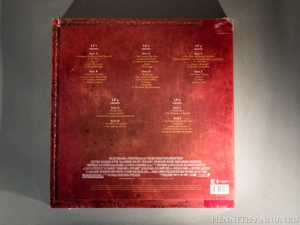 002 DSCF9935 1024x768 Полные записи саундтрека к ВК: Братство Кольца — фотообзор винилового издания!