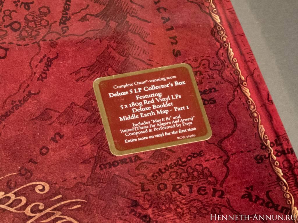 007 DSCF9945 1024x768 Полные записи саундтрека к ВК: Братство Кольца — фотообзор винилового издания!