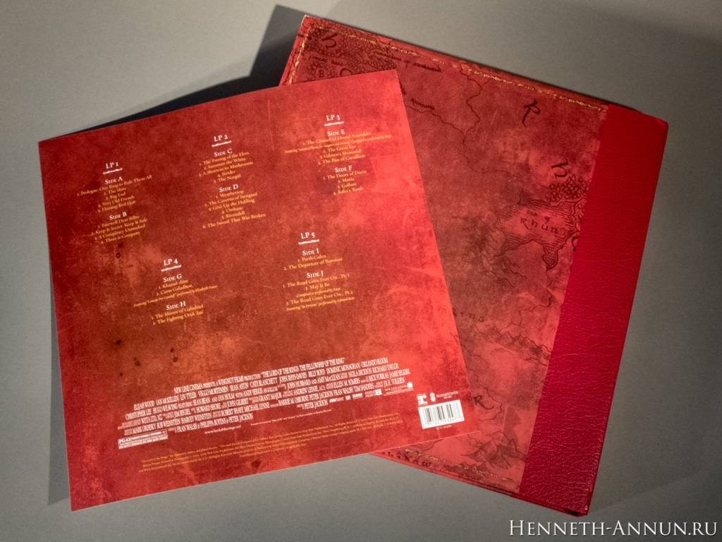 015 DSCF9965 1024x768 Полные записи саундтрека к ВК: Братство Кольца — фотообзор винилового издания!