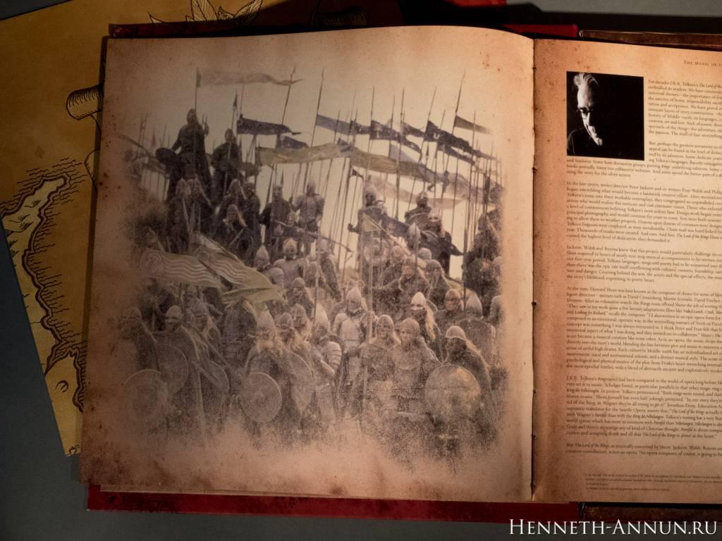 022 DSCF9990 1024x768 Полные записи саундтрека к ВК: Братство Кольца — фотообзор винилового издания!