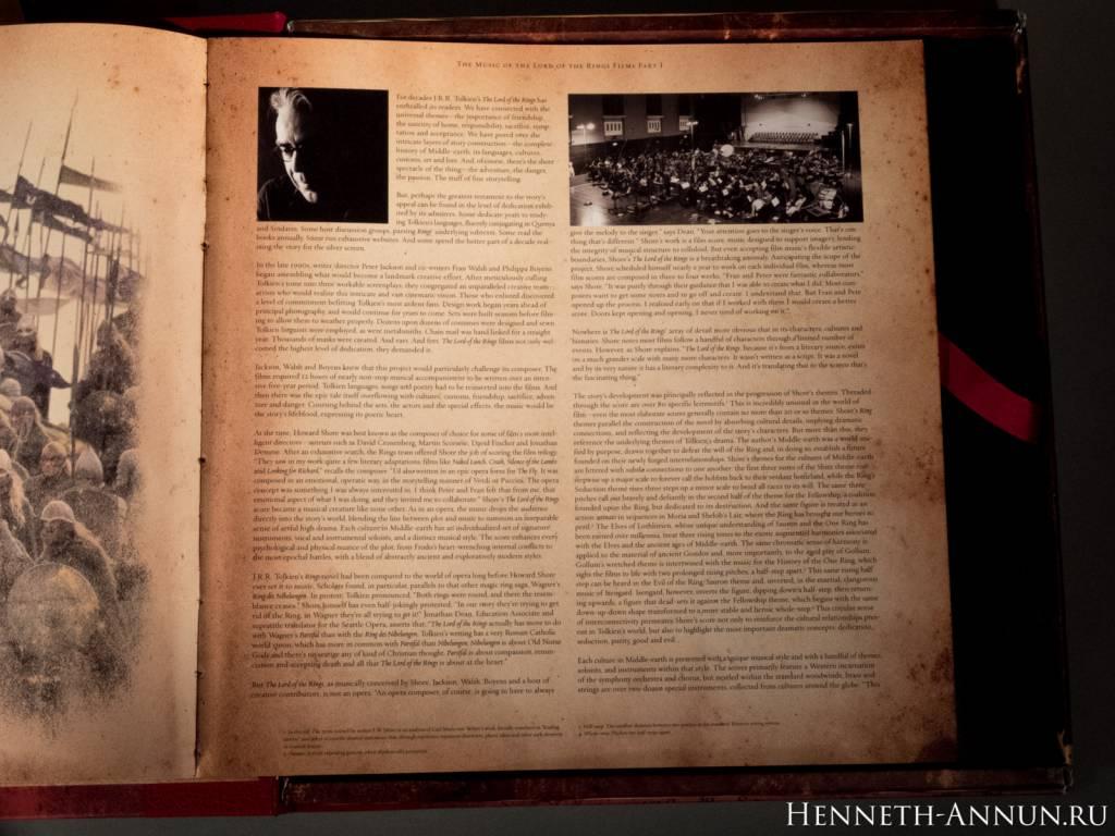 023 DSCF9991 1024x768 Полные записи саундтрека к ВК: Братство Кольца — фотообзор винилового издания!