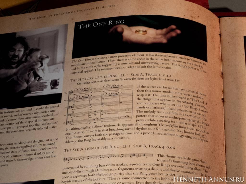 024 DSCF9993 1024x768 Полные записи саундтрека к ВК: Братство Кольца — фотообзор винилового издания!