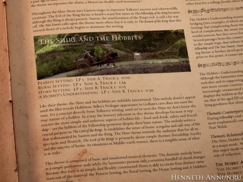 025 DSCF9996 1024x768 Полные записи саундтрека к ВК: Братство Кольца — фотообзор винилового издания!