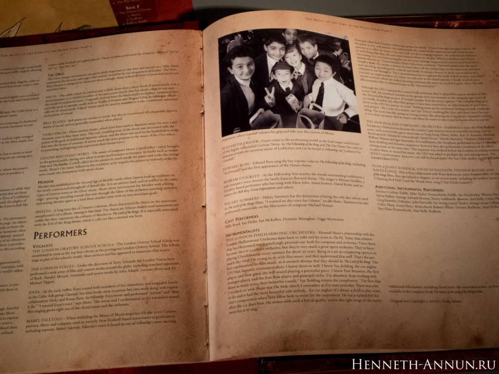 026 DSCF9997 1024x768 Полные записи саундтрека к ВК: Братство Кольца — фотообзор винилового издания!