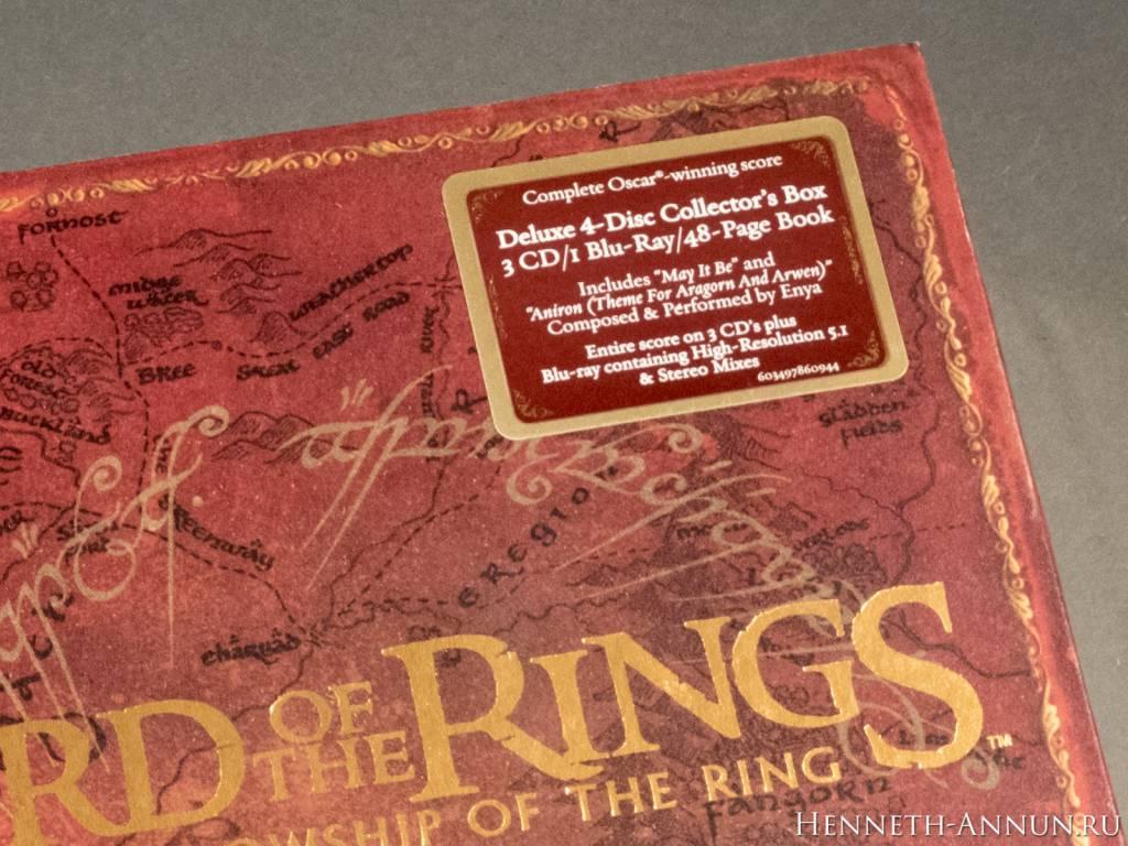 036 DSCF0028 1024x768 Полные записи саундтрека к ВК: Братство Кольца   фотообзор CD!