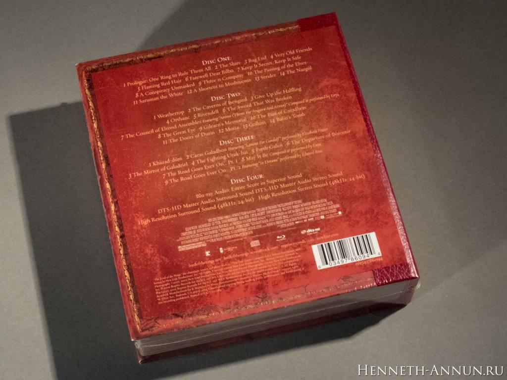 038 DSCF0035 1024x768 Полные записи саундтрека к ВК: Братство Кольца   фотообзор CD!