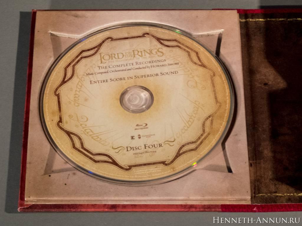 044 DSCF0053 1024x768 Полные записи саундтрека к ВК: Братство Кольца   фотообзор CD!