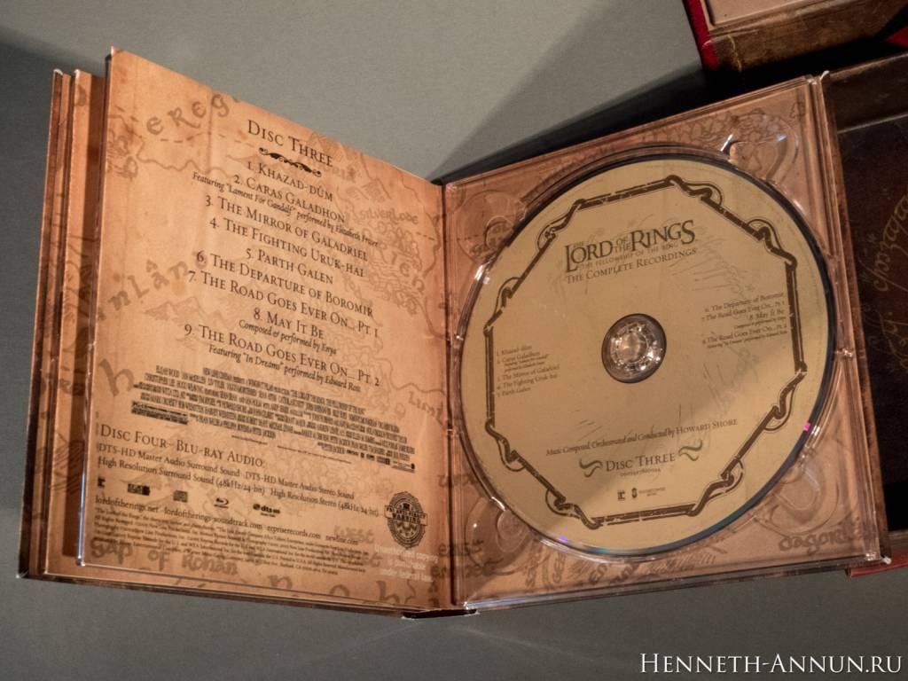 049 DSCF0065 1024x768 Полные записи саундтрека к ВК: Братство Кольца   фотообзор CD!