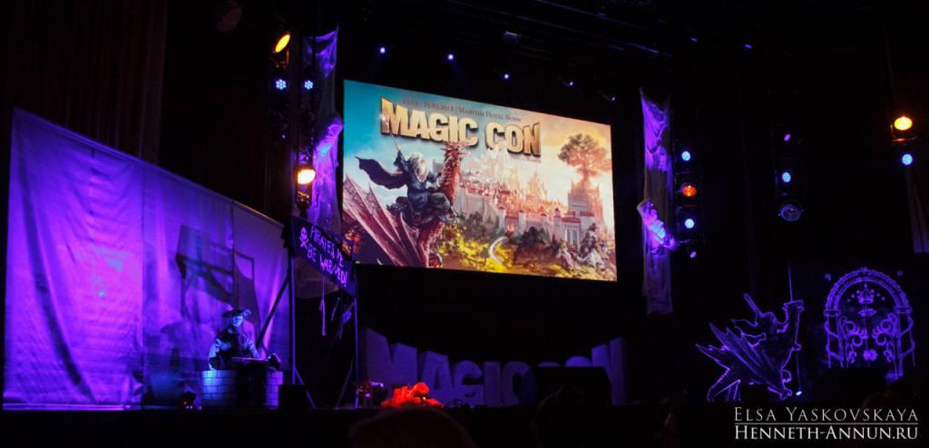 IMG 6074 1024x494 MagicCon 2018: More Magic…