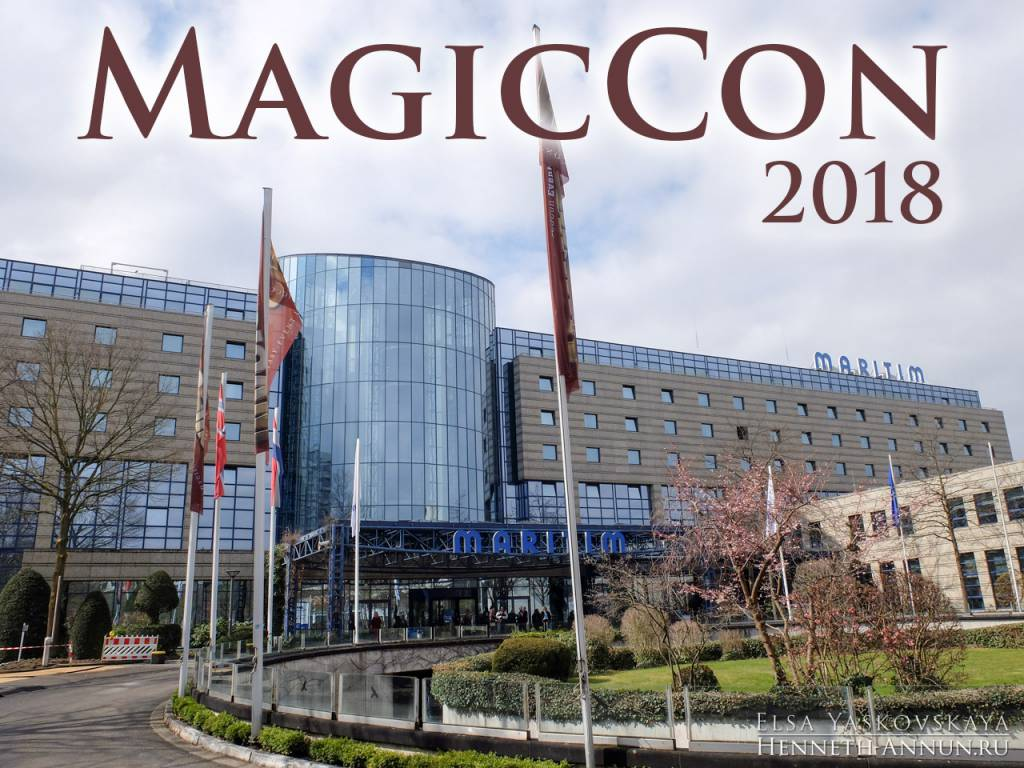 MC2 title 1024x768 MagicCon 2018: отчет!